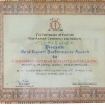 HSNDS Best Export Performance Award 2013-2014